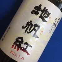 jps-037