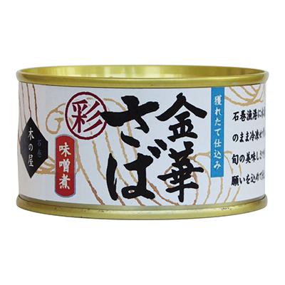 foods-003